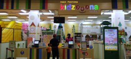 Kidzoona Palembang
