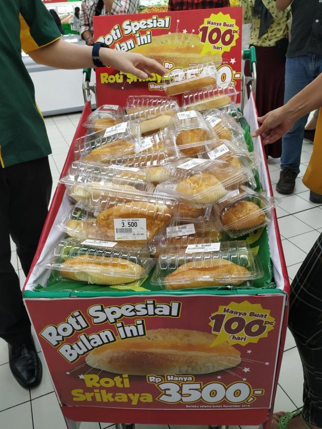 Roti Serikaya